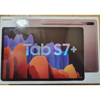 SAMSUNG - GALAXY TAB S7+ ブロンズ 512GB SDカード ケースおまけ
