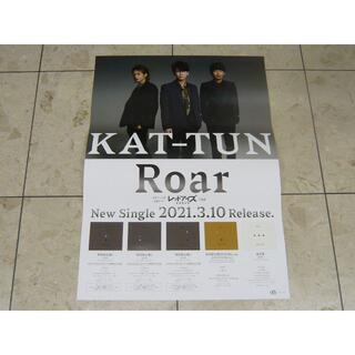 KAT-TUN Roar 告知ポスター(B2サイズ)新品