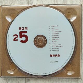 ムジルシリョウヒン(MUJI (無印良品))の無印良品 BGM25 Ireland(ワールドミュージック)