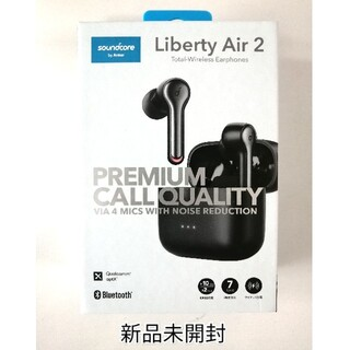 liberty air 2