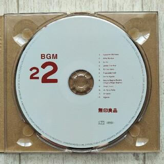 ムジルシリョウヒン(MUJI (無印良品))の無印良品 BGM22 Basque(ワールドミュージック)