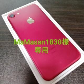 iPhone - iPhone7 128gb(simロック解除済)美品