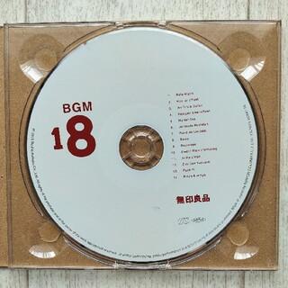 ムジルシリョウヒン(MUJI (無印良品))の無印良品 BGM18 bretagne(ワールドミュージック)