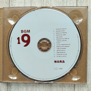 ムジルシリョウヒン(MUJI (無印良品))の無印良品 BGM19 Galicia(ワールドミュージック)