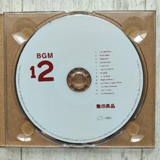 ムジルシリョウヒン(MUJI (無印良品))の無印良品 BGM12, 24(ワールドミュージック)