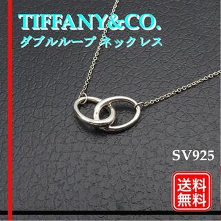 ティファニー(Tiffany & Co.)のTIFFANY&Co. エルサペレッティ ダブルループ ネックレス(ネックレス)