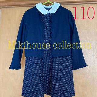ミキハウス(mikihouse)のミキハウス コレクション フォーマルワンピース(ドレス/フォーマル)