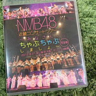 エヌエムビーフォーティーエイト(NMB48)の星野音頭♪様専用(アイドル)
