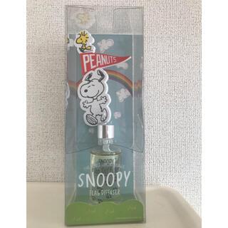 スヌーピー(SNOOPY)のスヌーピー  フラッグディフューザー(アロマディフューザー)