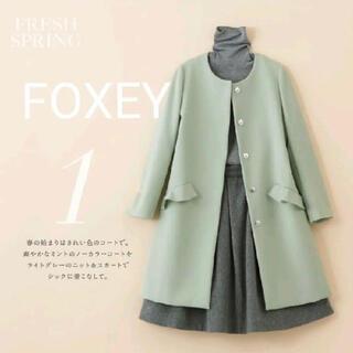 フォクシー(FOXEY)のFOXEY NEWYORK コレクション スプリングコート(スプリングコート)