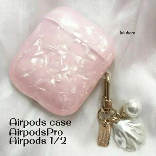 Airpods Pro 1/2 ケース ソフトケース オーロラ シェル 貝殻(iPhoneケース)