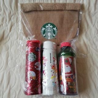 スターバックスコーヒー(Starbucks Coffee)のSTARBUCKS スタバ福袋2021 ホリデー2019ボトル入セット(タンブラー)