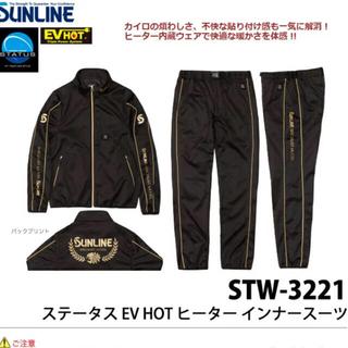 ガマカツ(がまかつ)のサンライン EV HOTヒーターインナースーツ L(ウエア)