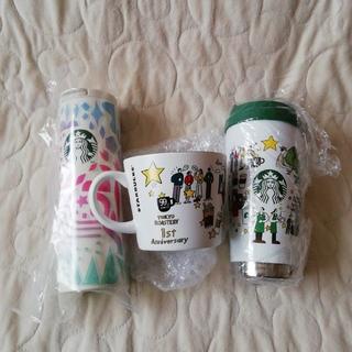 スターバックスコーヒー(Starbucks Coffee)のSTARBUCKS スタバ福袋2021 コーヒージャーニーセット(タンブラー)
