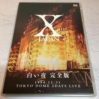 X JAPAN『白い夜 完全版 1994.12.31』廃番 DVD【中古】