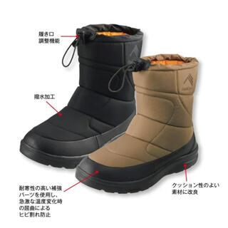ウォークマン(WALKMAN)の新品未使用!防寒ブーツ⭐︎ケベック(ブーツ)