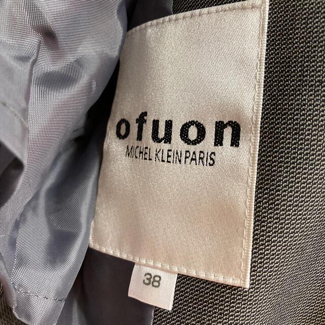 MICHEL KLEIN(ミッシェルクラン)の就活スーツ Ofuon MICHEL KLEIN PARIS  レディースのフォーマル/ドレス(スーツ)の商品写真