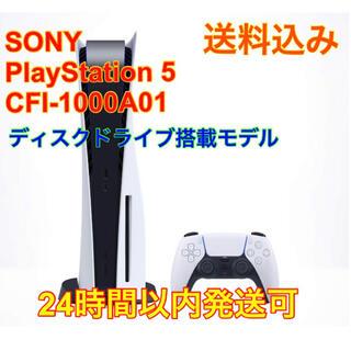 SONY - 【新品】SONY PlayStation 5 本体 CFI-1000A01