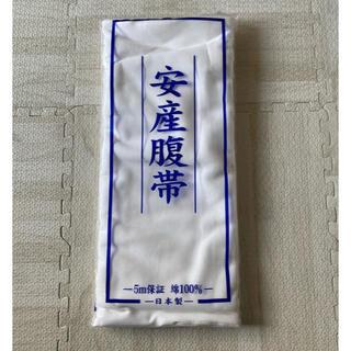 ニシマツヤ(西松屋)のhanamaldango様 専用(その他)
