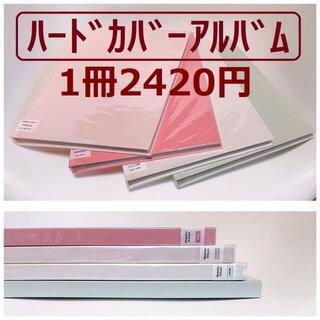 コクヨ(コクヨ)の【総額9680円】 メタリックアルバム コクヨ ハードカバー 4冊(アルバム)