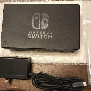 Nintendo Switch - NintendoSwitchドックセット