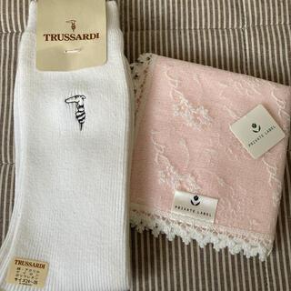 Trussardi - TRUSSARDI 靴下 24㌢〜26㌢ タオルハンカチセット