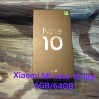 Xiaomi Mi note 10 lite 6GB/64GB【ほぼ未使用】