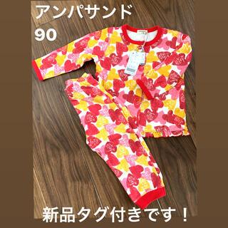 ampersand - お値下げ★パジャマ 女の子 90 アンパサンド