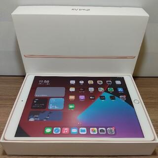 Apple - 新品同様 Ipad Air3 Wifi 64GB AppleCare+保証付き