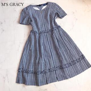 M'S GRACY - エムズグレイシー   ギンガムチェックワンピース40