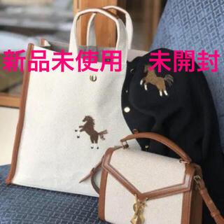 Drawer - ♡新品未使用♡馬トートバッグ♡セブンテン♡seventen