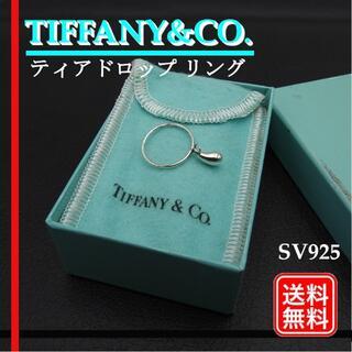 ティファニー(Tiffany & Co.)のTIFFANY&Co. ティアドロップ リング レディース シルバー925(リング(指輪))