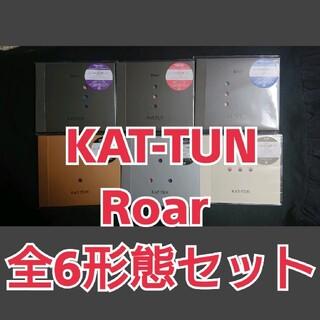 KAT-TUN - KAT-TUN Roar 全6形態セット シリアルコード未使用