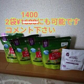 明治 - アミノコラーゲン 抹茶風味 4袋