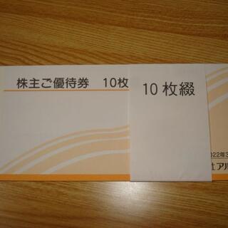 ★最新★ アルペン 株主優待 5000円分