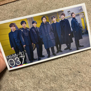 Kis-My-Ft2 - キスマイ 会報 37 会報37 Kis-My-Ft2 グッズ