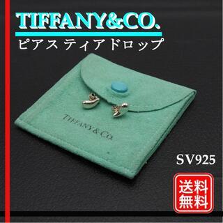 ティファニー(Tiffany & Co.)のTIFFANY&Co. ティアドロップ ピアス レディース(ピアス)
