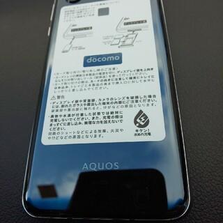 AQUOS - ジャンク品docomo SHARP AQUOS SH-03K