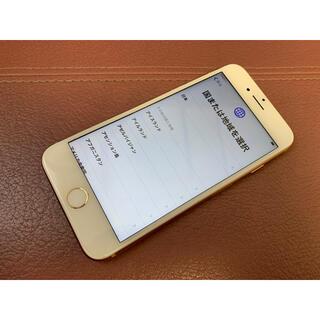 iPhone - iPhone 8 ゴールド 64GB SIMフリー