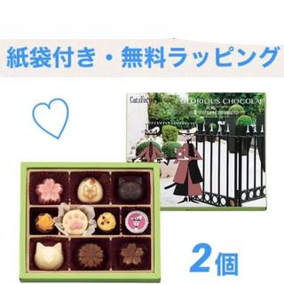 お酒不使用◆ビアンクール 猫のチョコレート 2個(菓子/デザート)