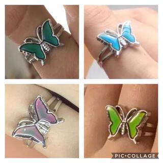 UNIF - ムードリング ムード リング 指輪 蝶々 ちょうちょ チョウ チョウチョ 蝶