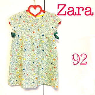 ZARA - 美品2回着ザラベビーZara18-24 ワンピースストレッチグリーン