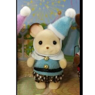 エポック(EPOCH)のどんぐりネズミの赤ちゃん(キャラクターグッズ)