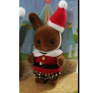 エポック(EPOCH)のブラウンウサギの赤ちゃん(キャラクターグッズ)