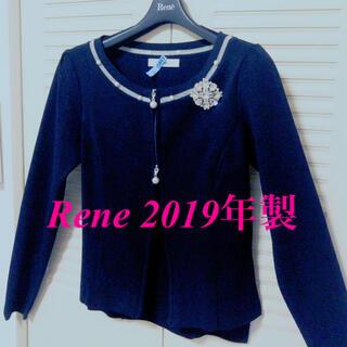 ルネ(René)のRene  ルネ✨美品 2019年製 【パールダブルジップ🌸カーディガン34】(カーディガン)