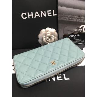 シャネル(CHANEL)の超美品 ♡シャネル 新型マトラッセ 長財布 キャビアスキン  29番台 正規品 (財布)