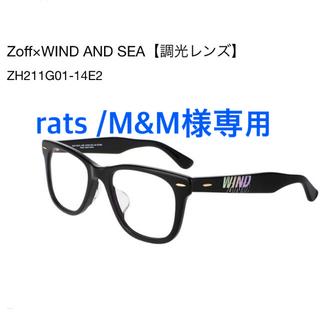 シー(SEA)の【新品未使用】Zoff×WIND AND SEA 調光サングラス(サングラス/メガネ)