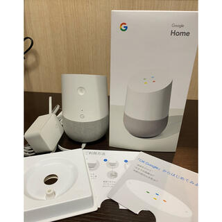 Google - 【美品】Google Home