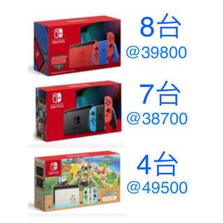 Nintendo Switch - 新品 マリオレッド8台 ネオン7台 どうぶつの森4台
