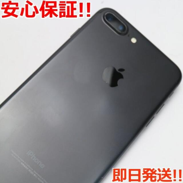 iPhone(アイフォーン)の美品 SIMフリー iPhone7 PLUS 32GB ブラック  スマホ/家電/カメラのスマートフォン/携帯電話(スマートフォン本体)の商品写真